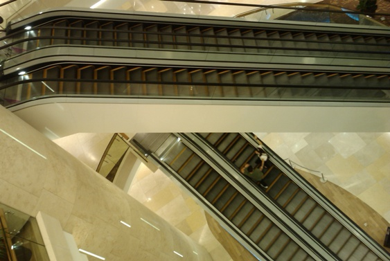 Centre comercial