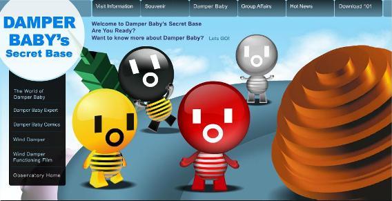 baby_damper