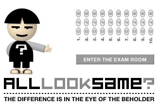 exam_room
