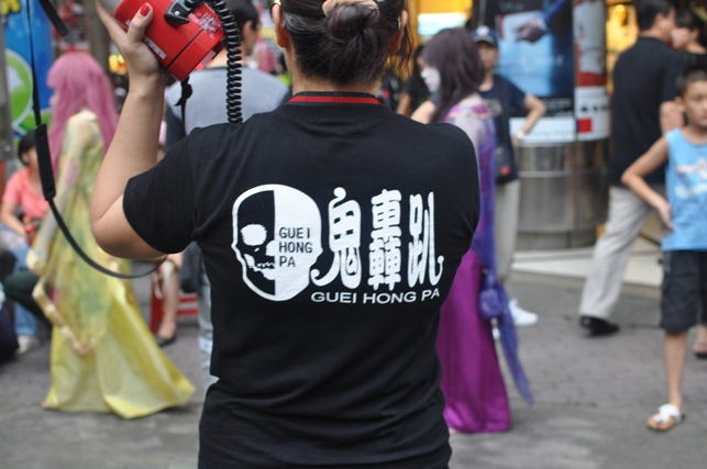 """an analysis of the preparations for the ghost month celebration in taiwan Each summer, temples throughout taiwan host rituals associated with what is often called """"ghost month"""" according to traditional belief, on the first day of the seventh month on the traditional lunar calendar (which in 2015 falls on august 14), the gates of hell open to allow the spirits of the dead to return to the human world."""